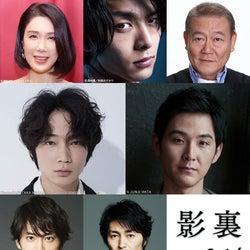 中村倫也、綾野剛の理解者に「非常に難易度の高い役でした」 「影裏」追加キャスト発表