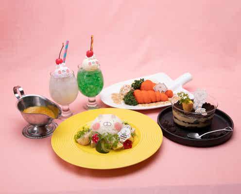「うさまるパーラー」東京・名古屋・大阪で開催 にんじんサンドやカレーなど限定メニュー