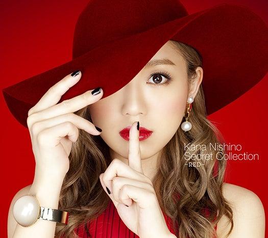 西野カナ「Secret Collection ~RED~」【初回生産限定盤】