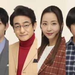 片岡愛之助、少女漫画誌の編集者に 木南晴夏&竜星涼ら『レンアイ漫画家』追加キャスト発表