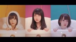 """""""欅坂46史上最も可愛らしい""""楽曲&MV誕生 尾関梨香・小池美波・長濱ねるがアイドル性発揮"""