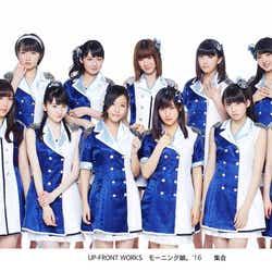 モーニング娘。'16(画像提供:テレビ朝日)