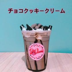 「amitapi」チョコクッキークリーム(提供写真)
