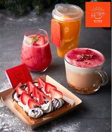 LaTREE 果茶果酒/画像提供:研美