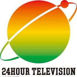 『24時間テレビ38』後半タイムテーブルまとめ:DAIGOの100kmマラソン挑戦の結末は