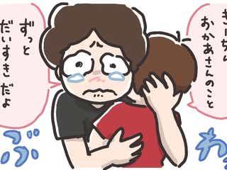 2人目不妊で思わず泣いた「そんなこと言わなくても…」子どものつらい言葉、うれしい言葉【そんたんママときーちゃんの「はじめてづくし」】