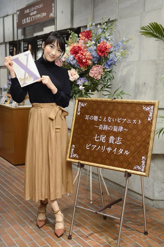 知英(C)テレビ朝日