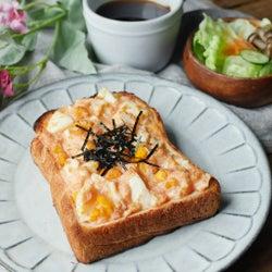 【トースト部】ゴロゴロたまごの明太トースト
