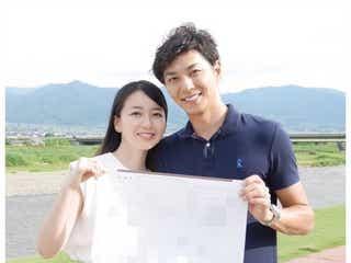 「バチェラー」友永真也&岩間恵、結婚を発表
