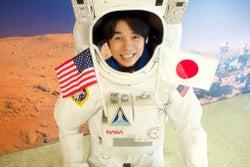 V6井ノ原快彦、宇宙飛行士訓練に挑戦 火星移住にも興味津々?<本人コメント>