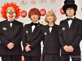セカオワ・DJ LOVE欠席、Fukaseら3人マスク姿で演奏<紅白リハ初日>