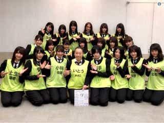 いとうあさこ、欅坂46からのプレゼントに感激