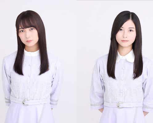 乃木坂46鈴木絢音&佐々木琴子、舞台「けものフレンズ2」出演決定 人気役に抜擢