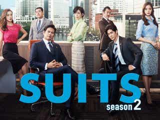月9ドラマ「SUITS/スーツ2」3話以降放送延期発表  「コンフィデンスマンJP」を再放送