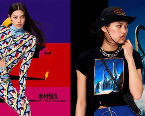 「パコ ラバンヌ」がグラフィックデザイナー木村恒久とのコラボコレクションをローンチ!