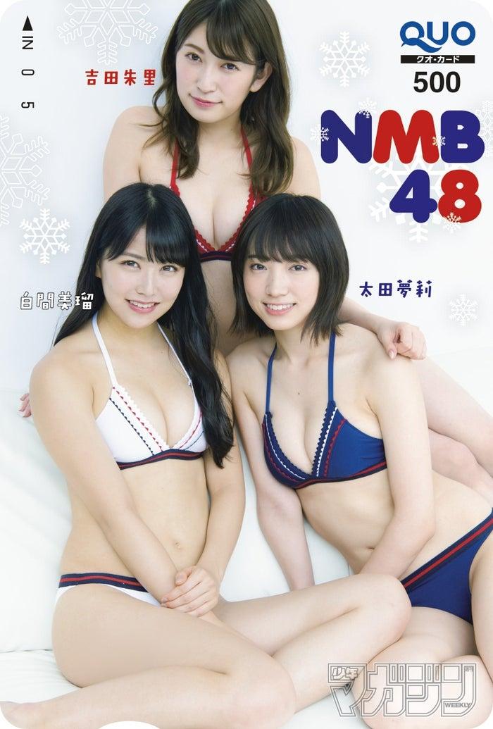(上から時計回りに)吉田朱里、太田夢莉、白間美瑠/写真提供:講談社