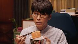 「平匡さんとアリスちゃんにしか…」星野源と吉岡里帆、CM共演でネット反響。「奇跡のコラボを見てる気分」「ガッキーの次は吉岡里帆だなんて」