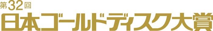 (画像提供:一般社団法人日本レコード協会)