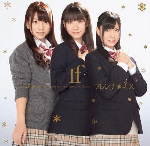 「If」DVD付ジャケットB・通常仕様、初回封入特典なし(2011年1月19日発売)高城亜樹、柏木由紀、倉持明日香