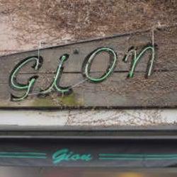 モーニングが90円!?阿佐ヶ谷のメルヘンな喫茶店「gion」をご紹介!『純喫茶に恋をして』より
