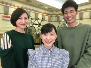 広末涼子、芦田愛菜を絶賛「私たちだとできない」<エンディング・カット>