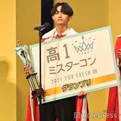 「高一ミスターコン2021」ステージの様子 (C)モデルプレス