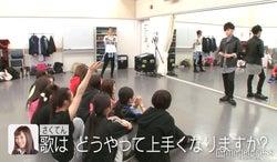 "AAA末吉秀太が見守った""日本一可愛い女子高生""のレッスン公開"