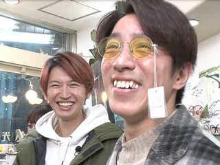 関ジャニ∞村上信五&大倉忠義、関西弁NGロケで珍行動に