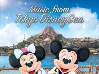 東京ディズニーランド&シー、冬をテーマにした公式プレイリスト公開