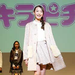 モデルプレス - 「キラピチ」オーディション初代グランプリ、小学生とは思えぬスタイルに視線集中