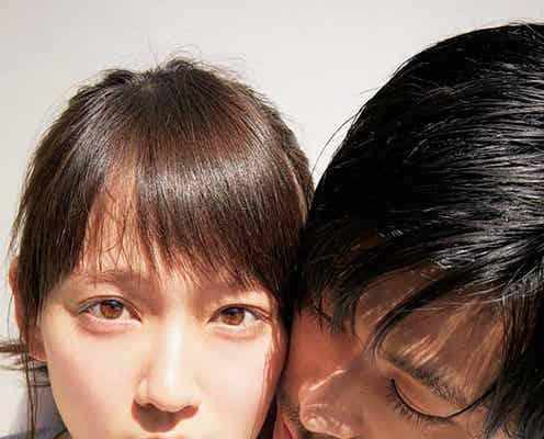 """吉岡里帆&成田凌の""""妄想カップル""""密着動画が話題 インスタで再生回数爆発"""