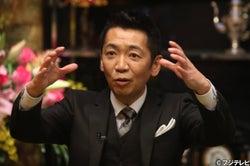 宮根誠司『すべらない話』ついに初出演!超人気司会者の話術とは