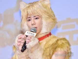 """キスマイ北山宏光、""""猫スーツ""""で登場「可愛い」の歓声止まず<トラさん~僕が猫になったワケ~>"""