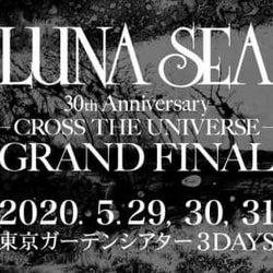 LUNA SEA、30周年ツアー追加公演に東京ガーデンシアター3DAYSを発表