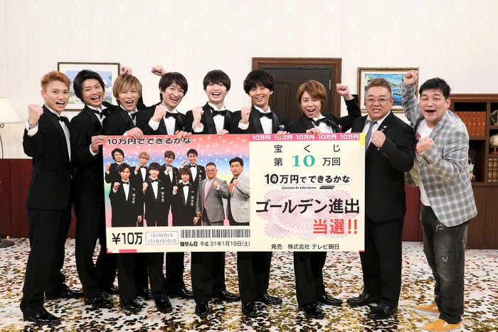 Kis-My-Ft2、サンドウィッチマン(画像提供:テレビ朝日)