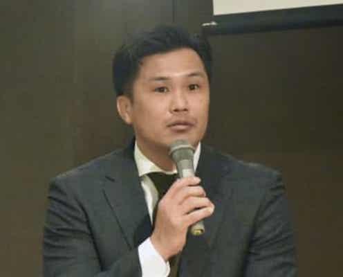 生涯スポーツ国際大会の意義語る 大西将太郎氏「ワンチームに」