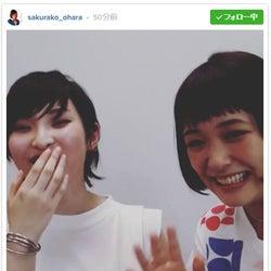大原櫻子×家入レオ、仲良し動画にファン歓喜「可愛いコラボ」「超楽しそう」