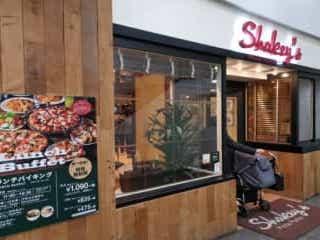 シェーキーズのポテトで作る『シェーキーズ風ポテトサラダ』が激ウマ シェーキーズのフライドポテトを使った『シェーキーズ風ポテトサラダ』とは