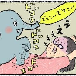 象に踏みつけられるような壮絶な陣痛の痛み!パニックに陥った私を救った言葉とは?【うちはモフモフ暮らし】
