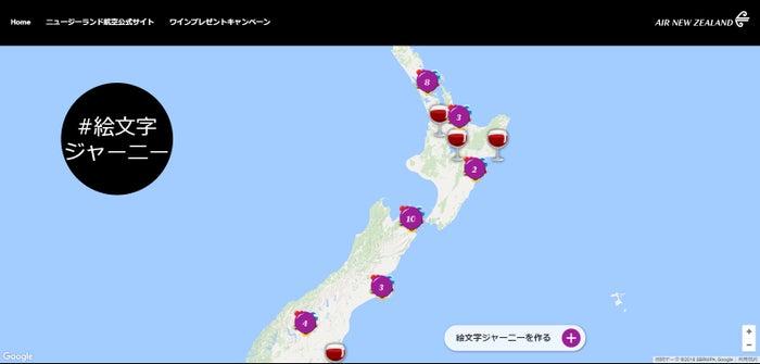 するとニュージーランド国内のワイン関連スポットが表示される