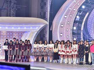 嵐、AKB48ら全46組の出演者が顔合わせ 有村架純ら司会者も集結<紅白リハ3日目>