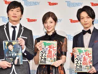 田中圭&白石麻衣が「今年のヒット人」 中村倫也が「来年の顔」に選出