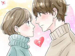 【男子の本音!】初デートでキスする?しない?