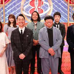(上段左から)高橋ひかる、盛山晋太郎、リリー(下段左から)永島優美アナ、設楽統、日村勇紀、高橋英樹(C)フジテレビ