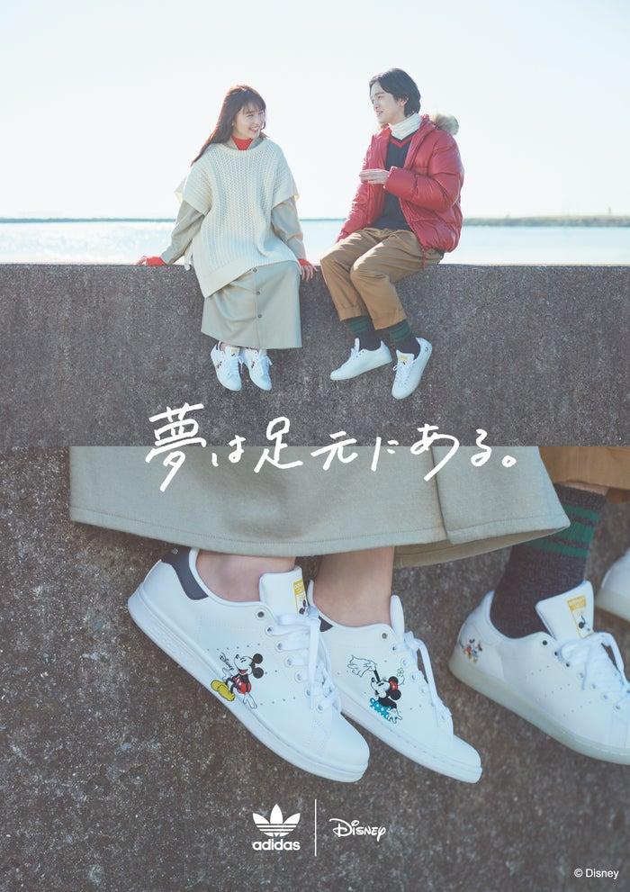 久間田琳加、鈴木康介