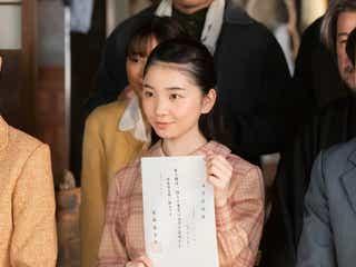 「なつぞら」、福地桃子演じる夕見子の受験結果に反響