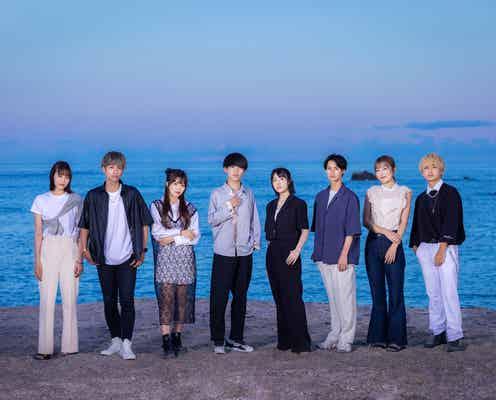 大人の「今日好き」Kirari&ハリューも合流 男女8名に参加を決めた理由、これまでの恋愛を聞く<明日も好きでいて、いいですか?>