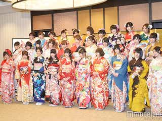 """AKB48グループ""""32人32色""""の晴れ着姿で魅了 ヘアアレンジ&バックスタイルも注目<成人式ファッションチェック>"""