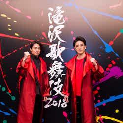 モデルプレス - 三宅健&滝沢秀明で新ユニット「KEN☆Tackey」結成 CDデビュー決定