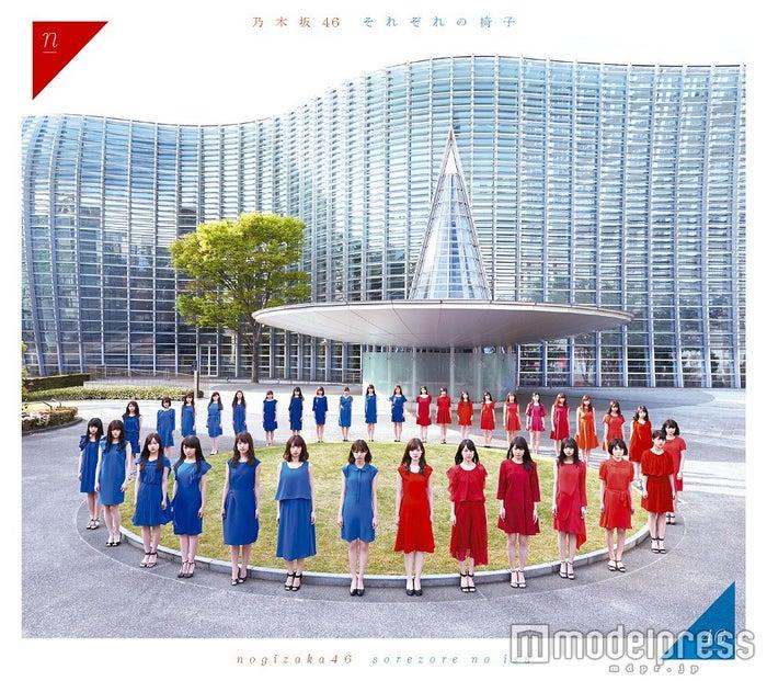 乃木坂46・2ndアルバム『それぞれの椅子』(5月25日発売)タイプD